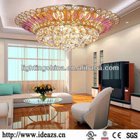 led ceiling panel light ceiling light cover plate ceiling fan lamp