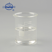 Good quality HTS-1 cationic high molecule flocculant water treatment chemical