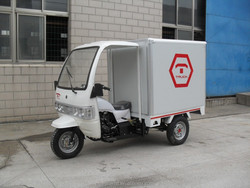 Cabin cargo tricycle/ three wheel motorcycle cheap sale
