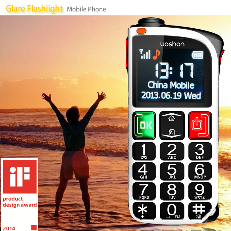 New branded mobile phone htm