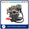 Gy6 60cc Carburetor Carb 18mm For SunL Carter KinRoad Baja fits 50cc 49cc GAS FILTER
