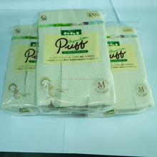 Hot Sale 200pcs Japanese Puff Organic Cotton