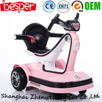 Hot selling new item electric baby motorcycle ride on battery motorcycle