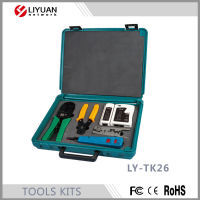 LY-TK26 Network Tool Kit hand tools set