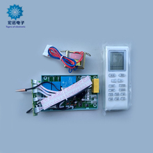 Best air conditioning parts high quality air conditioner control pcb board
