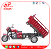 Cargo motor tricycle 200cc Africa hot selling three wheel motorcycle