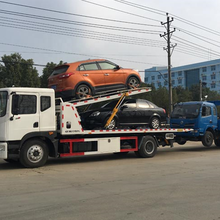 Towing 3 Car Double Deck Diesel Fuel Fully Landed Wrecker Car Flatbed Tow Truck