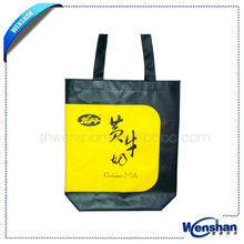 eco friendly bag reusable shopping bags