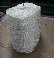 white pp rope for fishery or packing