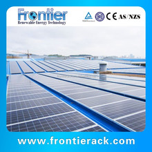 Adjustable solar panel module racking/solar power system