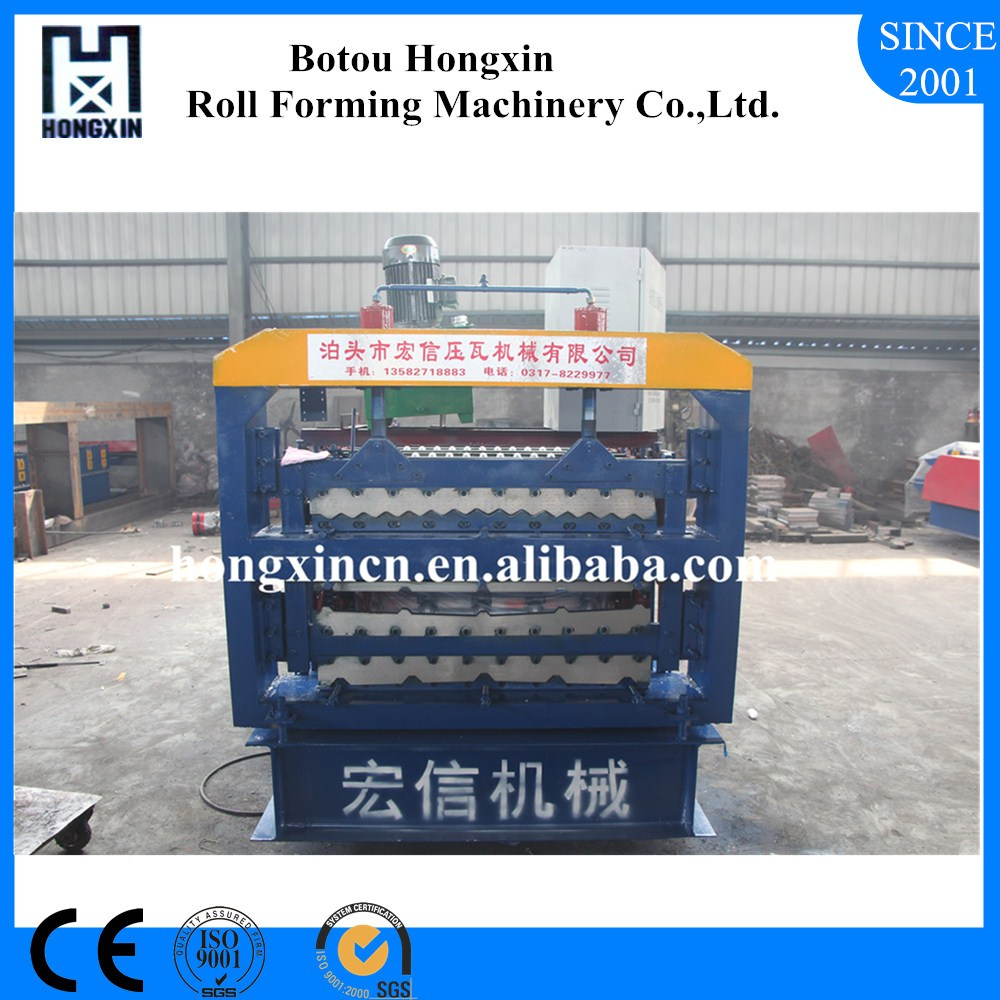 China Three Layer Trapezoidal Profiling Machine Steel Metal Tiles Roll Forming Machine