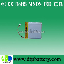 Data Power UL1642 3.7v 1500mah lipo battery