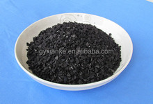 High Standard Coconut Shell Activated Carbon for cigarette filter tip to remove the tar and nicotine in the cigarettes