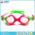 china manufacture soft silicone conjoined swim goggles