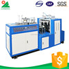 Customized printed Good reputation paper cup printing machine price