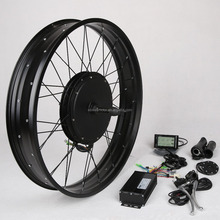 DIY electric bicycle 700c wheel kit for sale