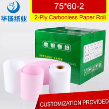 2 ply carbonless cash paper roll