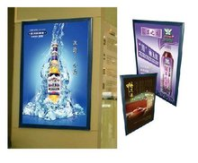 A1-A4 Size 8mm-Thickness Aluminum Frame Super Slim Light Box