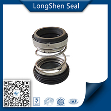 Cheap flowserve mechanical seal from China supplier