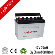 factory wholesale low price high power 12v 70ah dry charged auto car battery N70