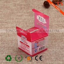 Customized PVC clear plastic rubber nipple packaging box