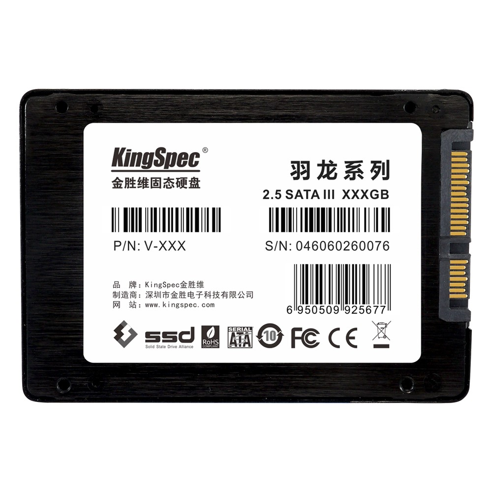 2.5 inch 8GB SATAIII SSD hard drive disk fast access for pointofsales system and IPC