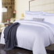 Super soft white color used hotel bed sheet 100%cotton arabian bedding set