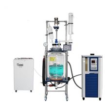 50L Lab Use Explosion Proof Vacuum Jacketed Glass Reactor