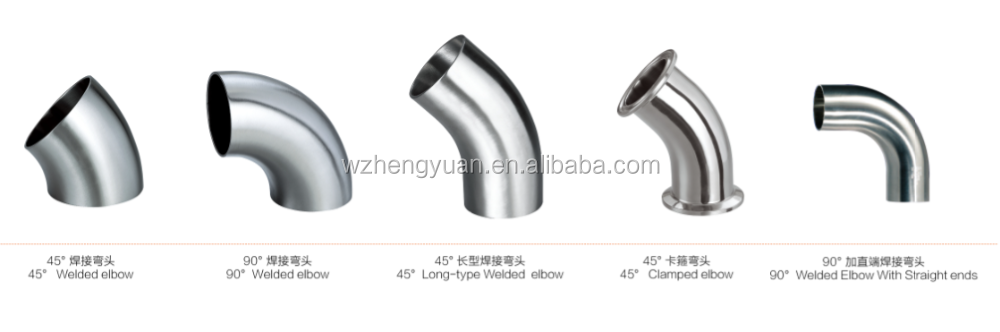3A/DN/SMS Stainless steel sanitary welded pipe fittings