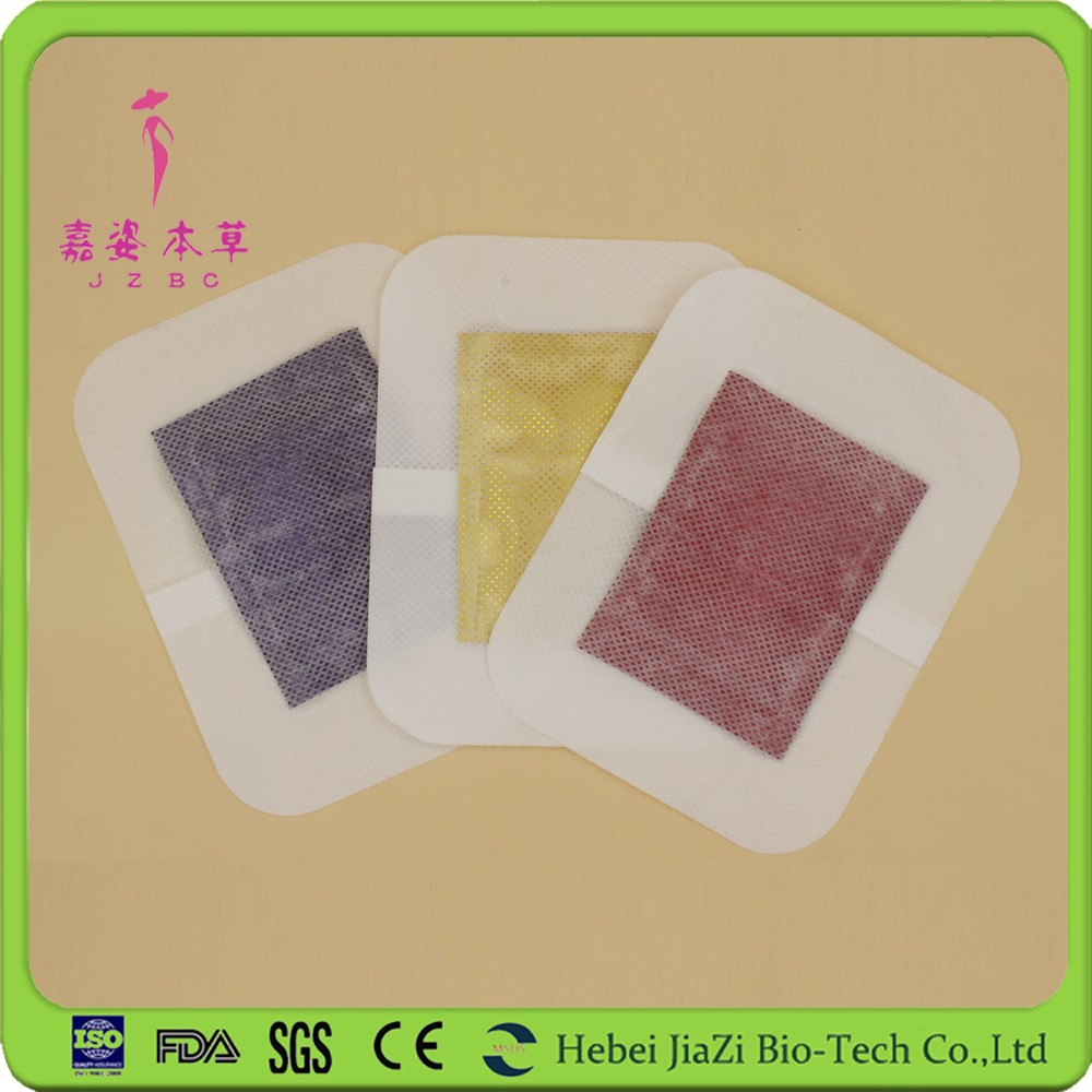 Free sample happy life slimming foot patch