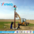 1000W Vertical Axis Wind Turbine Latest Price