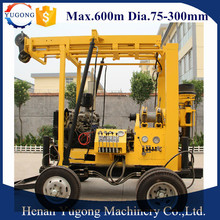 2017 High Professional drill machine price in pakistan for mining