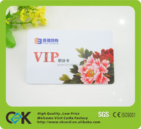 RFID used id card for school student id card with low price/contactless smart card reader