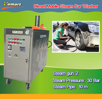 Outdoor steam car washer machine/steamer car wash price/used hot water pressure washer for sale