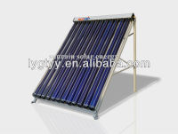 DMG vacuum tube solar collector
