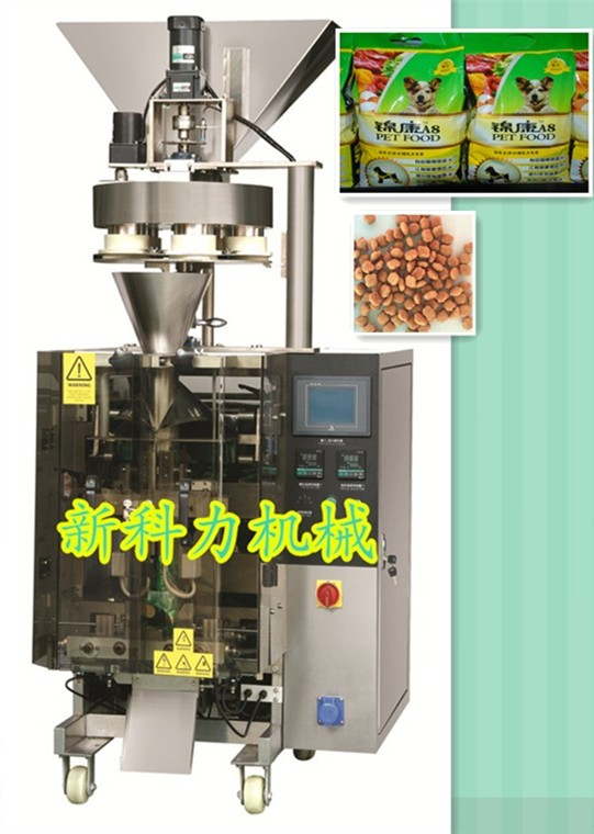 High quality auto dog pet food packing machine