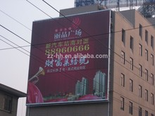 Wall-Mounted Advertising Turning Posters Billboard