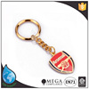 Hot sale high relief promotion metal key ring key chain
