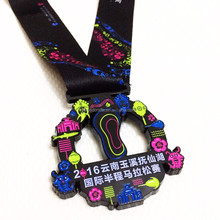 International Half Marathon Sport running medals for YUNAN FUXIAN Lake WM298
