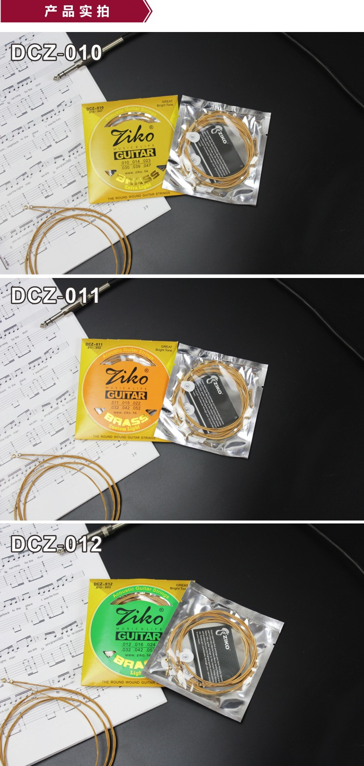 wholesale brass yellow copper acoustic guitar strings