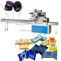 Hot Sale Modified Flow Hamburger Packaging