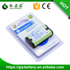 Wholesale price aa 1500mah 2.4v ni-mh rechargeable nimh battery pack deep cycle battery