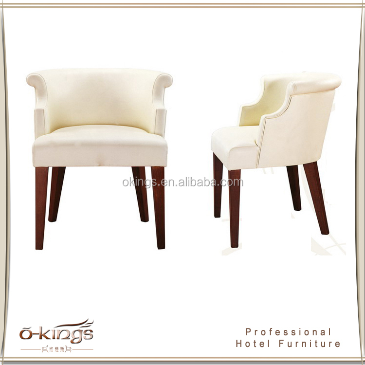 Modern colorful lounge chair hotel furniture supplier