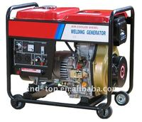 Cheap Product Three Phase Diesel Generator