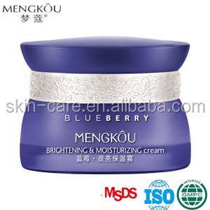 blueberry brightening moisturizing beauty face fresh cream