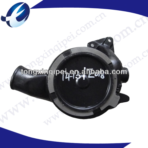 Auto Water Pumps