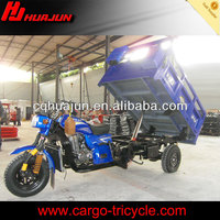 HUJU 250cc farm cargo tricycle / brand chinese motorcycle / smart trike parts for sale