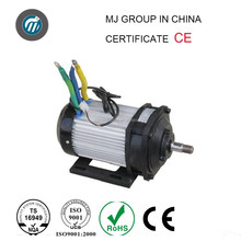 brushless DC motor for electric car | electric motorcycle BLDC motor 48V/72V 5000w