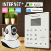 2016 new arrival touch screen backup battery IP camera support cheap 3g alarm system