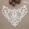 FD407 32.5*27.5 CM New Neck Patch Lace Collar Fashion Lace Floral Neck Trim For Sewing Garment Accessories